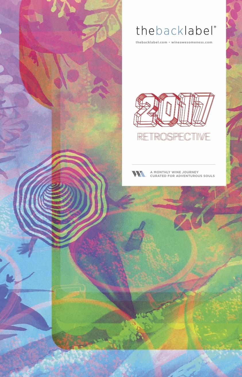 2017 Retrospective